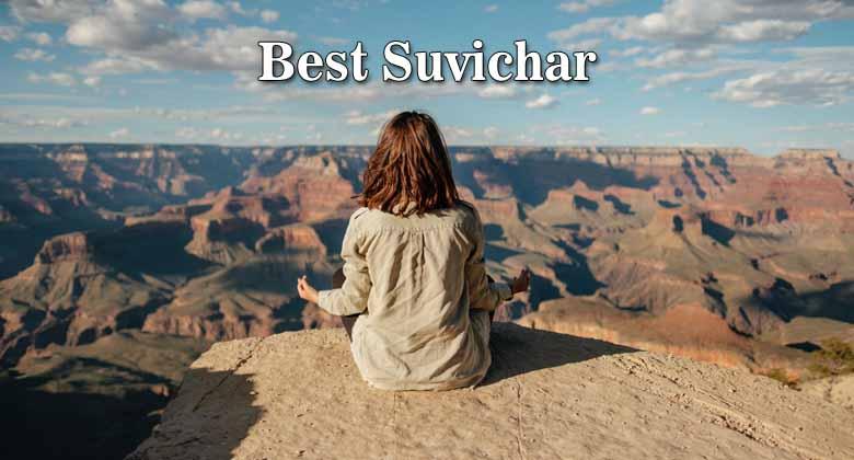 Suvichar