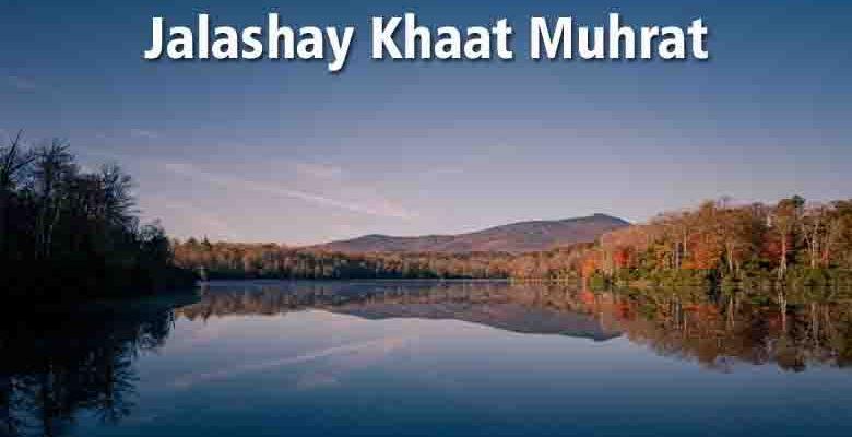 jalashayF