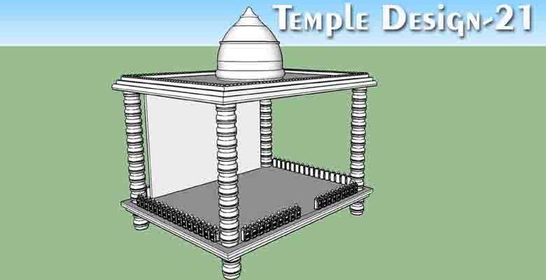 templeF